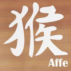 chinesisches horoskop die eigenschaften der sternzeichen. Black Bedroom Furniture Sets. Home Design Ideas