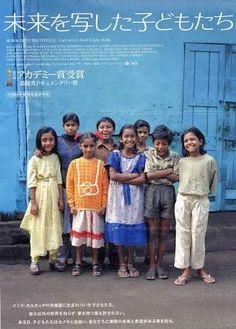 未来を写した子どもたち - Google 検索