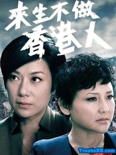 Xem phim KHÔNG LÀM NGƯỜI HỒNG KÔNG TO BE OR NOT TO BE(2015) - TronBoHD.com cực hay nhé các bạn! http://tronbohd.com/phim-bo/khong-lam-nguoi-hong-kong_4722/