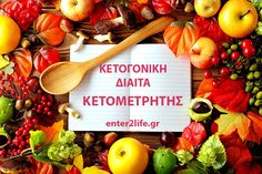 Keto Diet Calculator – enter2life.gr
