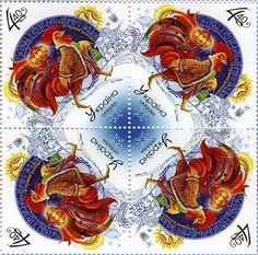 New Year of the Rooster stamps Ukraine