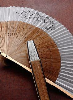 Japanese folding paper fan, Sensu 扇子