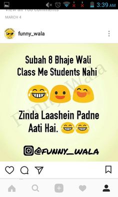 Trendy funny quotes for friends friendship hilarious Ideas Sarcastic Jokes, Funny Jokes In Hindi, Best Funny Jokes, Cute Funny Quotes, Crazy Funny Memes, Really Funny Memes, Funny Facts, Hilarious, Funny Laugh