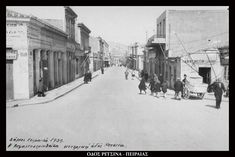 Old Photos, Vintage Photos, Old Greek, Old City, Greece, Street View, Explore, Memories, Old Pictures