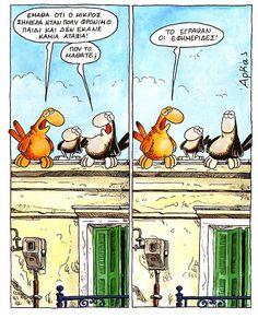 Peanuts Comics, Street Art, Funny Quotes, Jokes, Teaching, Humor, Funny Phrases, Husky Jokes, Humour