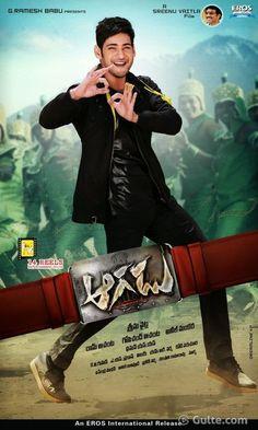 Aagadu Full Movie Online 2014