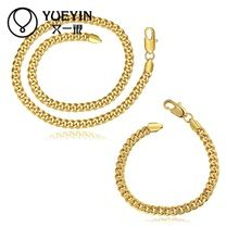 Free Shipping Classic 18k Gold Plated Jewelry Sets Chain Necklace Bracelet For Men, Wedding Accessories African Jewelry Set