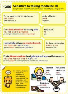 Easy to Learn Korean 1350 – Sensitive to taking medicine (part one).   Easy to Learn Korean (ETLK)