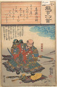 Album of Eighty-eight Prints from the series Ogura Imitations of One Hundred Poems by One Hundred Poets (Ogura nazorae hyakunin isshu) Utagawa Hiroshige (Japanese, Tokyo (Edo) 1797–1858 Tokyo (Edo))