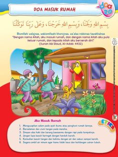 Hijrah Islam, Doa Islam, Islam Religion, Islamic Phrases, Islamic Messages, Constipated Baby, English Lessons For Kids, Islam For Kids, Learn Islam