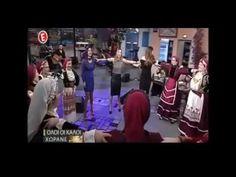 ΣΤΕΛΙΟΣ ΑΝΔΡΟΥΛΙΔΑΚΗΣ - ΑΣΤΡΑ - ΜΑΝΤΙΝΑΔΕΣ