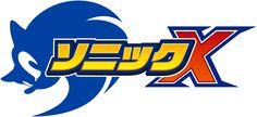 Sonic X - Japan.png 1,128×520 pixels