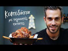 Κεφτεδάκια με τηγανητές πατάτες | #ΜηΜασάς by @Giorgos Tsoulis - YouTube Greek Recipes, Beef, Youtube, Food, Meat, Essen, Greek Food Recipes, Meals, Youtubers