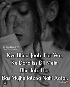 Poetry Quotes, Mood Quotes, Hindi Quotes, Urdu Poetry, Life Quotes, Urdu Shayari Love, Secret Love Quotes, Heart Touching Lines, Bff Drawings