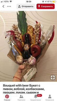 Beer Bouquet, Food Bouquet, Candy Bouquet, Organic Packaging, Gift Packaging, Food Decoration, Flower Decorations, Crafty Projects, Projects To Try