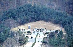 National Cemetery. Seoul. Circa 1984.