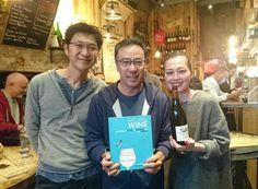 Sato Natural Wine