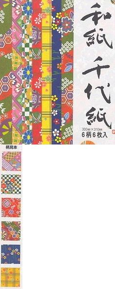 """10 Sheets Japanese 9.75/"""" Origami Folding Artwork Papers Gold Washi Made in Japan"""