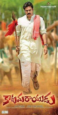 Katamarayudu Review Rating Story Casting | Pawan Kalyan Shruti Haasan Dolly Anup Rubens Latest Movie | Tollywood Movie Reviews 2017