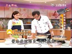 美食鳳味 詹姆士 南瓜排骨飯食譜 - YouTube