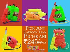 """Attractive water tank Pichkaris are best to boost up the festival mood of kids, #DiwaliHoli comes with this amzing """"Cartoon Tank Pichkaris"""" @ only 245/- Check it out--->>>http://bit.ly/DiwaliHoli_Pichkaris #HappyHoli #holimela #TankPichkaris"""
