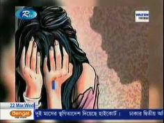 Live BD Online News Bangla on RTV 23 March 2017 Bangladesh Live TV News ...