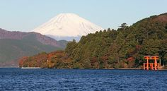 Hakone Travel Guide - -easier to access from atami, but  needs good conditions