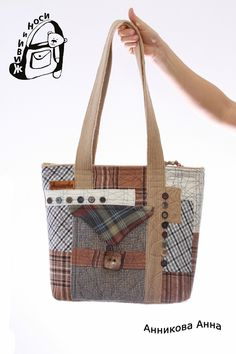 Сумки – 134 фотографии Activity Bags, Types Of Bag, Dressmaking, Purses And Handbags, Carry On, Upcycling, Wallets, Reusable Tote Bags, Fabrics