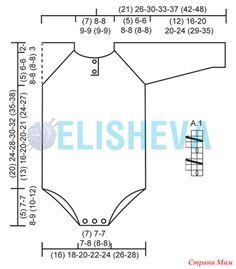 Королевское боди для малыша с регланом от Drops Design, вязаное спицами.