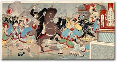 """""""The Japanese Second Army Battles at Jinzhou"""" by Shuko, November 1894."""