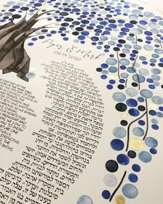 A strong, wise willow protecting us in these times. So lovely, I can't believe I made this... 🌾Studio details on the WILLOW TREE KETUBAH COMMISSION.    All custom requests are welcome at www.OnceUponaPaper.net  #weddinginspiration #paintedketubah #ketubahtree #jewishwedding #treeoflife #watercolorwedding #willow #gold #studiolife #atelier #onceuponapaper #worktime #ketubahart #elenaberlo Willow Tree, Watercolor Artwork, Watercolor Wedding, Woodblock Print, Tree Of Life, Letterpress, Paper Cutting, Strong, Hand Painted