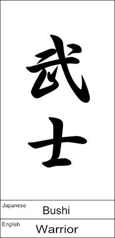 Japanese : Bushi English : Warrior