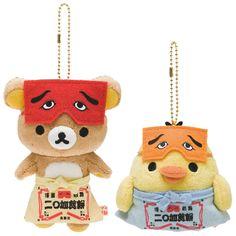 San-x Rilakkuma plush mascots