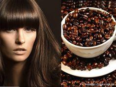 Натуральный кофе для волос
