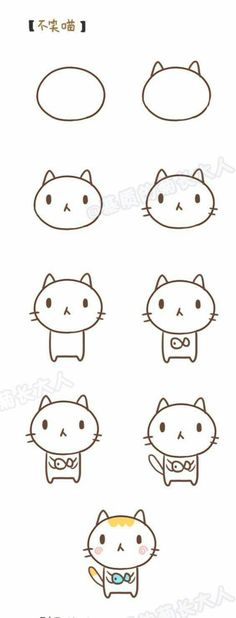How to draw an easy animal cut cat from cute drawings cute easy animal easy animals Kawaii Drawings, Doodle Drawings, Animal Drawings, Doodle Art, Kawaii Doodles, Cute Doodles, Cut Cat, Easy Animals, Small Animals