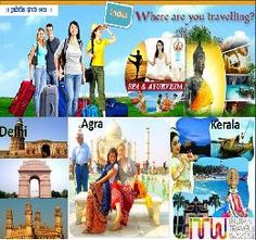 Experience India with Best Rates. Travel with Indian Travel Waves & Save