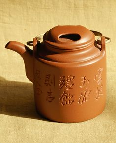 Red clay tea pot from   Flickr