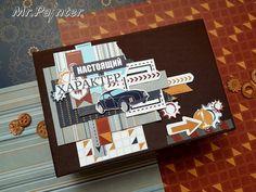 Здравствуйте, дорогие читатели! Мы продолжаем знакомить вас с коллекцией Мужской дневник . В рамках вдохновения я сделала мини альбо...