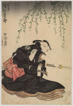 Toyama zaburo