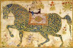 agraam-fi-falak:    آية الكرسي - الهند من القرن السادس عشر