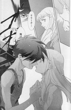 Crunchyroll - Forum - Favorite Gundam series couples - Page 13 Fantasy Tv, Anime Fantasy, Anime Love, Anime Guys, Heero Yuy, Science Fiction, Hamtaro, Gundam Wing, Mecha Anime