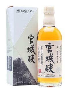 Nikka Miyagikyo Non-Age Single Malt - delicious