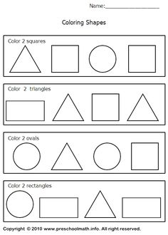 triangle worksheets preschool | Shapes Worksheets For For Preschool, Kindergarten, First Grade