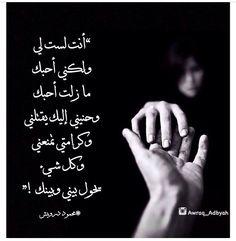 محمود درويش on We Heart It