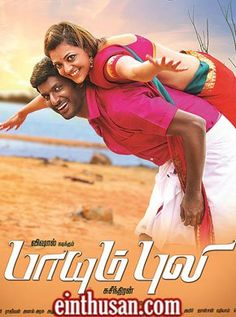 Paayum Puli Tamil Movie Online - Vishal, Kajal Aggarwal, Soori and Samuthirakani. Directed by Suseenthiran. Music by D. Imman. 2015[U] w.eng.subs