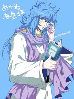 Read 🐟Dios Atun👑 from the story Imagenes De Saint Seiya by MireOre (~Mire Ore. Hellsing Alucard, Hades, Dibujos Cute, All Hero, Kawaii, Cute Anime Boy, Black Canary, Fan Art, Animes Wallpapers