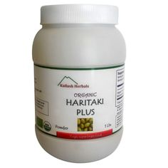 Recommended by Paramahamsa Nithyananda for increased brain function. Haritaki is considered the King of Herbs in Ayurveda. The powder has an intense cleansing action in the digestive tract, removing bacteria, worms, and undigested food that can be present for up to 4 days.Haritaki is anti-bacterial, anti-fungal and anti-biotic. Haritaki cleanses the brain by removing negativity and increasing intelligence,by cleansing the pineal gland,and increasing access to third eye. It is a recommended…