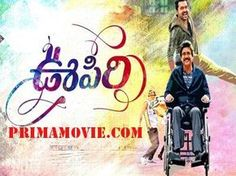 OOPIRI (2016) TELUGU FULL MOVIE WATCH ONLINE FREE DOWNLOAD