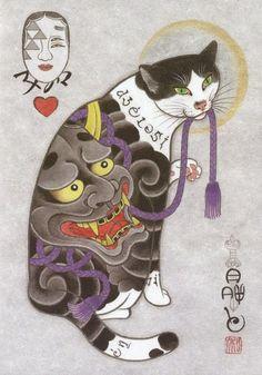 I Love Cats, Crazy Cats, Illustrations, Illustration Art, Asian Cat, Art Et Design, Art Chinois, Fu Dog, Oriental Cat