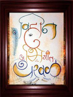Akshar Ganesh in Your Name on Pinterest | 17 Pins